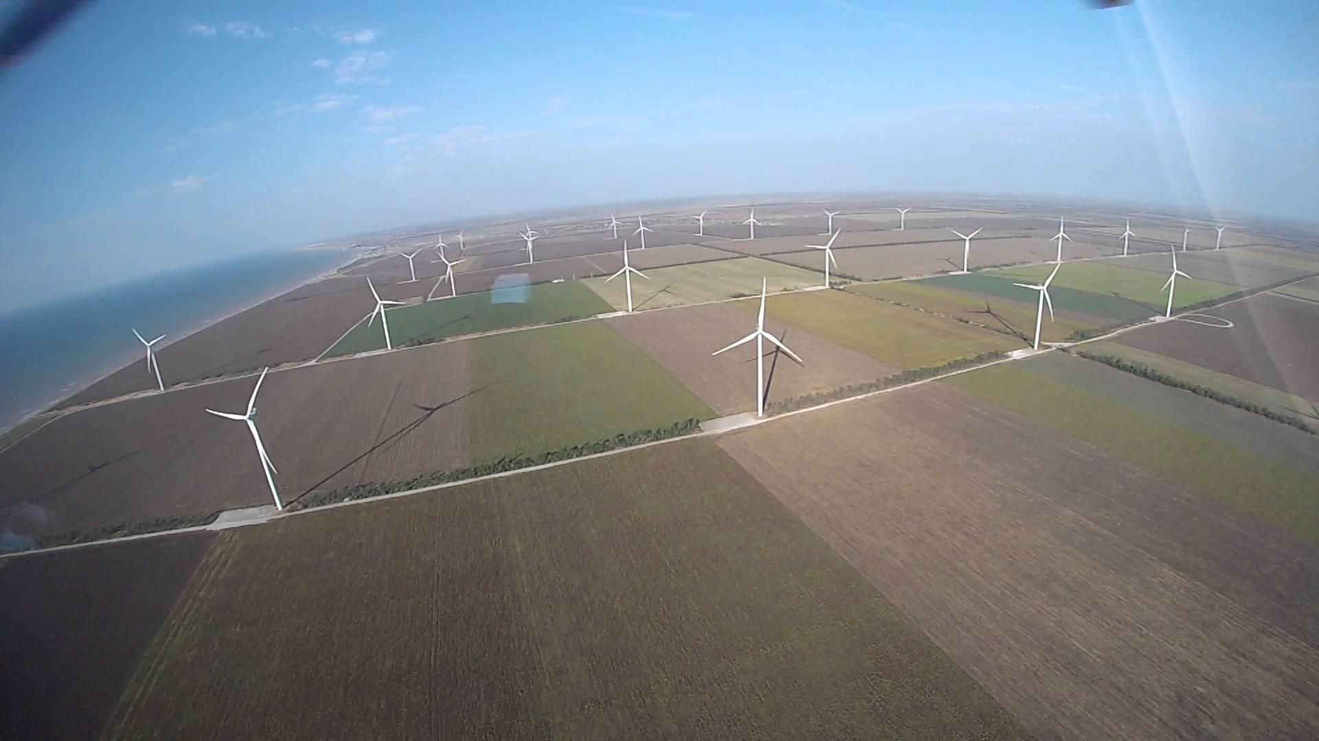ВЕС вітрова електростанція