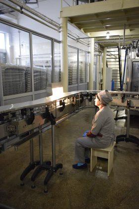 ПрАТ «Вінницька харчосмакова фабрика»