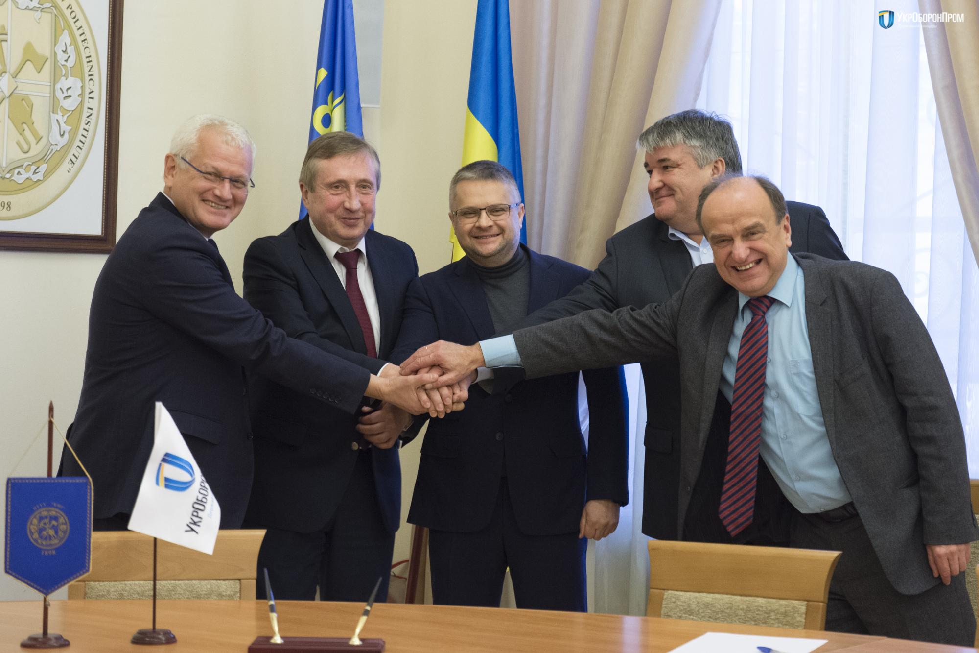 укроборонпром кпі