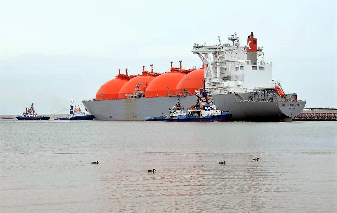 LNG газ