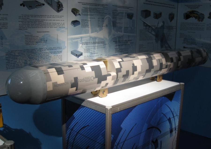 Комплекс оборони літаків «Омут» від ТОВ «Радіонікс»