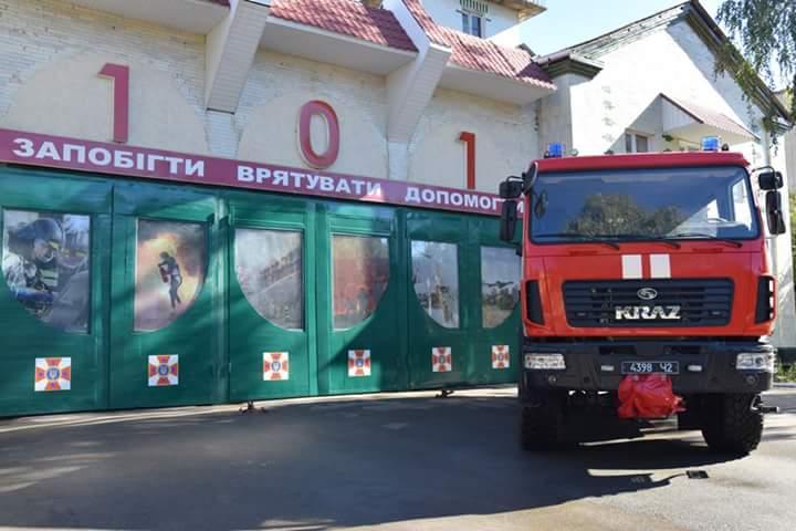 КрАЗ пожежна машина