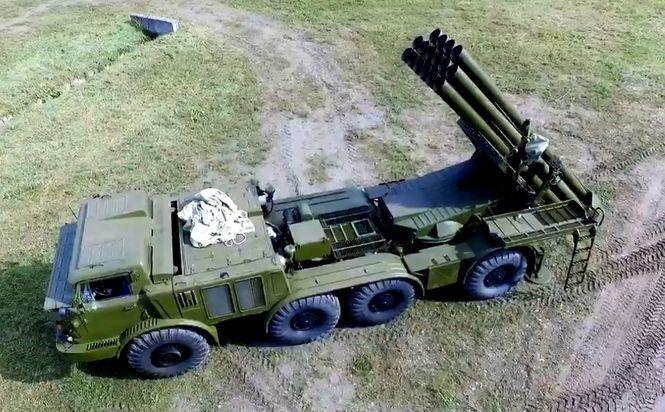 Збройні сили України отримали партію 220-мм РСЗВ