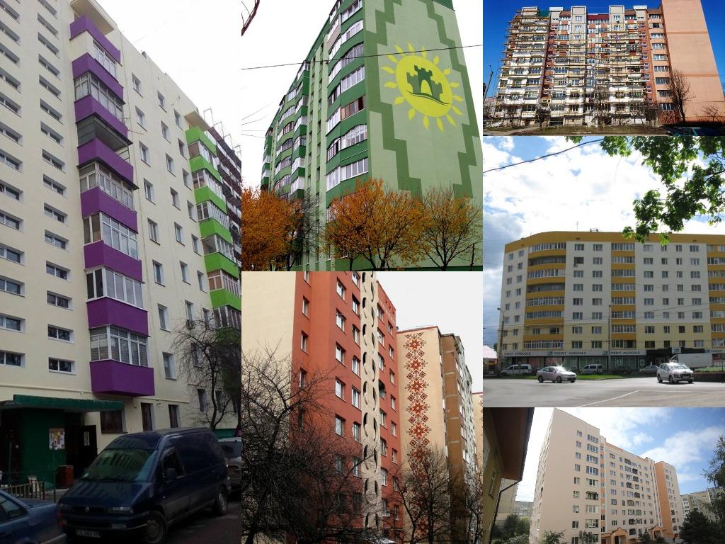 Як утеплюється Україна (Фоторепортаж)