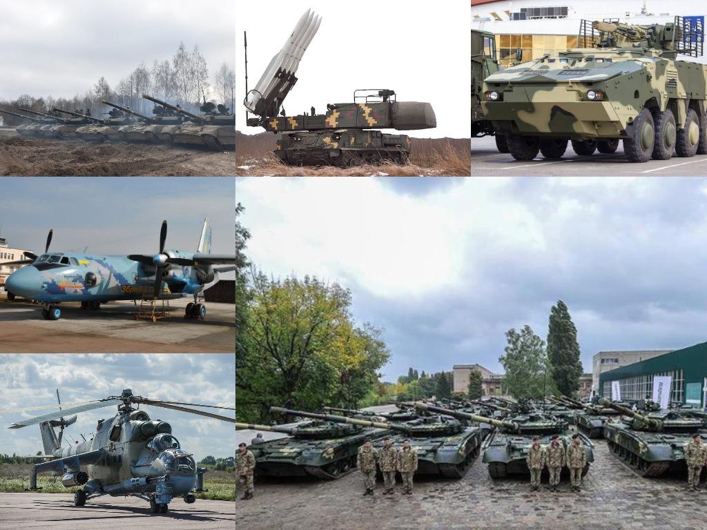 У Міноборони розповіли скільки озброєння було отримано поточного року