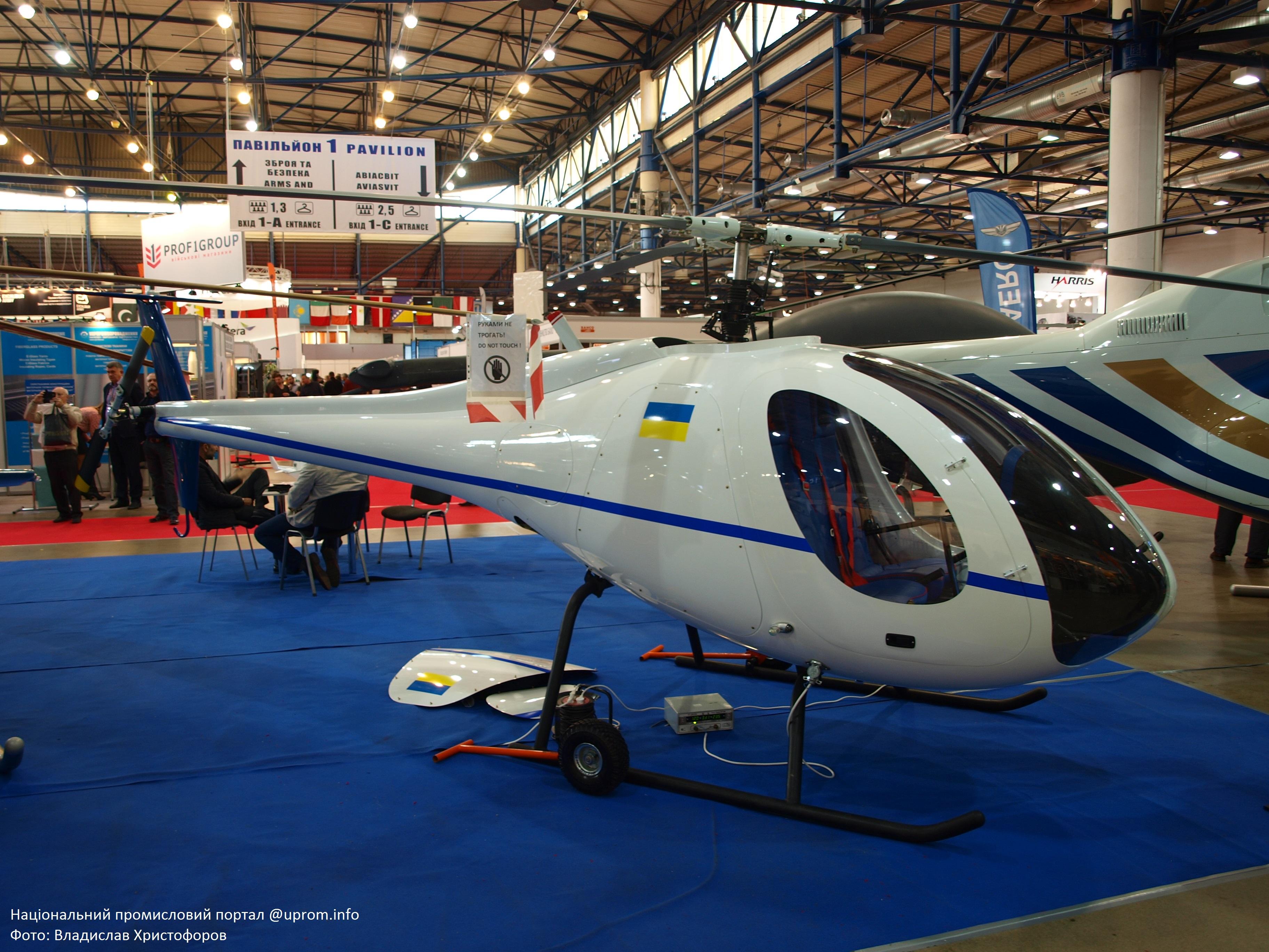 Гелікоптер V-22 Фото: Владислав Христофоров