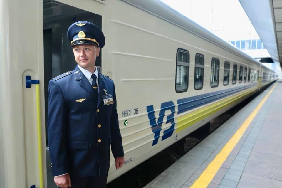 Укрзалізниця потяг вагон