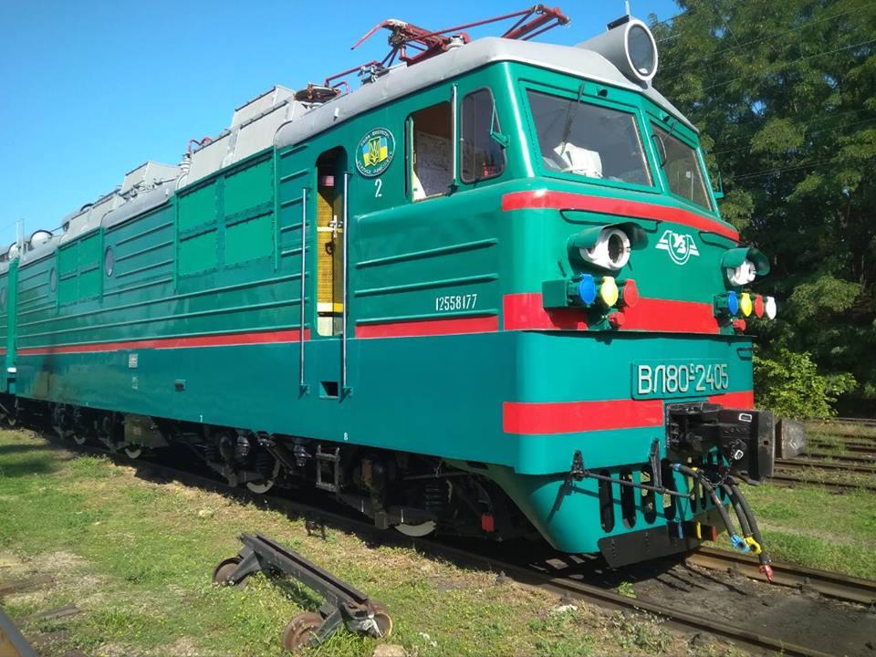 Капітально відремонтований електровоз ВЛ80c №2405