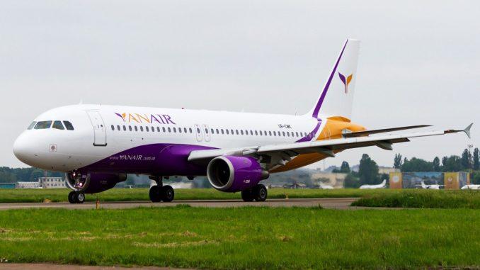 Авіакомпанія YanAir відкрила новий міжнародний рейс з Міжнародного аеропорту Херсона