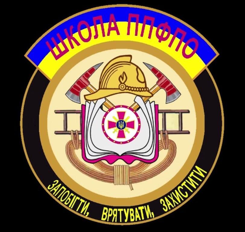 Нова армія: В Україні створено школу фахівців пожежної охорони Збройних сил