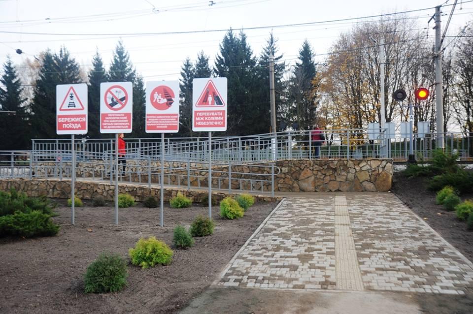 На Львівщині завершили будівництво зразкового пішохідного переходу через залізничні колії (фото)