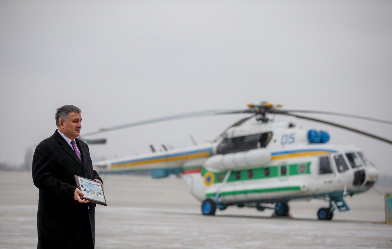 Прикордонники отримали два модернізовані гелікоптери