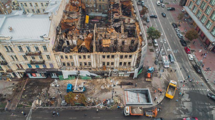 Найближчим часом на Хрещатику почнеться реставрація центрального гастроному