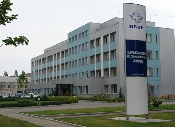 Частка експорту Харківського підшипникового заводу в 2018 році склала 65%