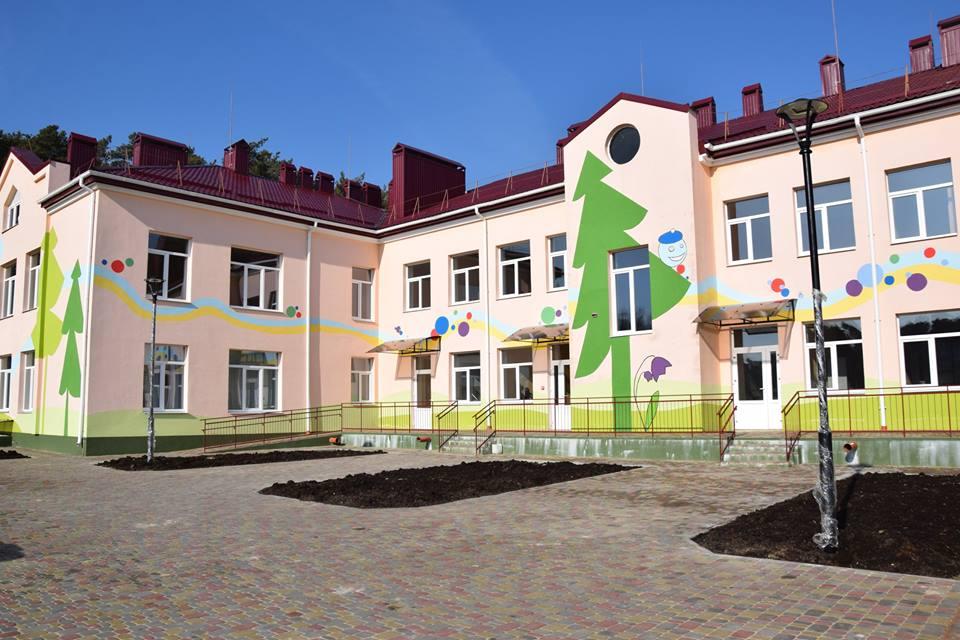 На Рівненщині відкрили новий дитячий садок