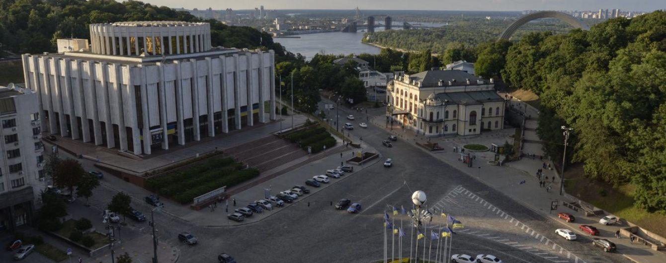 український дім, офіс президента, адміністрація президента